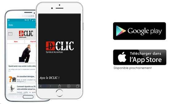 site application